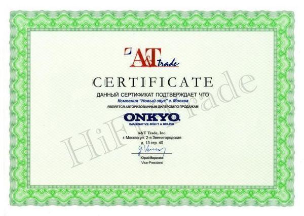 5.1 ресиверы Onkyo TX-L 50 black